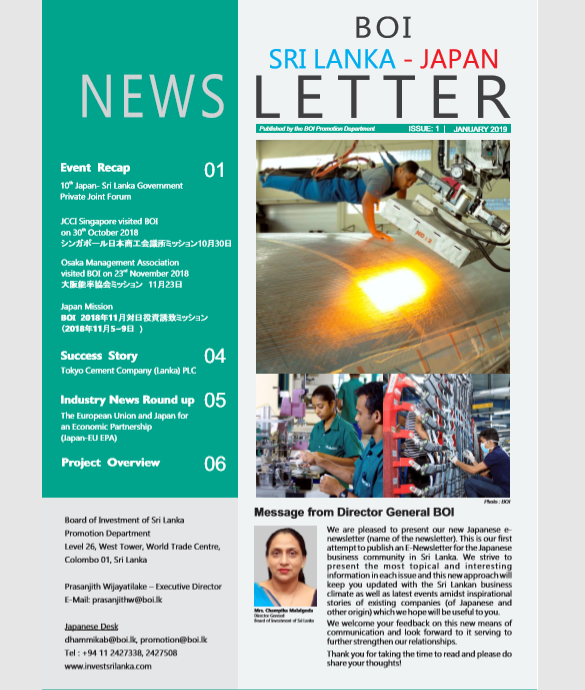 E-Newsletter, BOI Sri Lanka